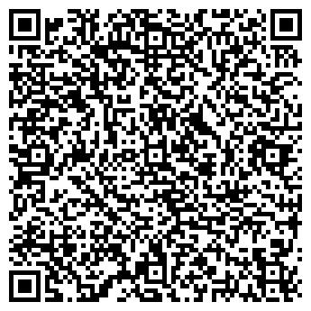 QR-код с контактной информацией организации ФОП Малхасян