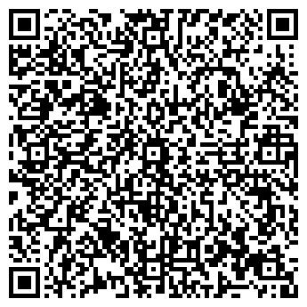 """QR-код с контактной информацией организации ООО """"Светзнак"""""""