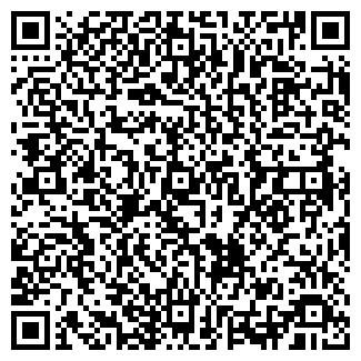 QR-код с контактной информацией организации НОРМАН-06