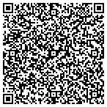QR-код с контактной информацией организации ПК Кристалл