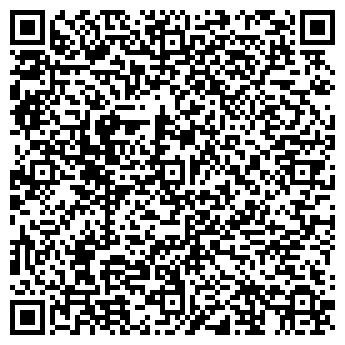 QR-код с контактной информацией организации bakulinaroof
