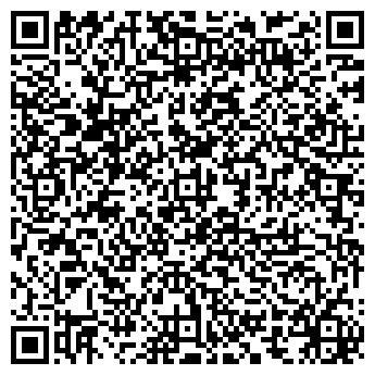 QR-код с контактной информацией организации ООО «Минтеп»