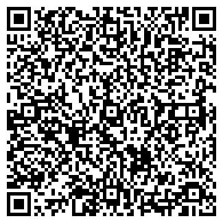 QR-код с контактной информацией организации НОРМАН-07