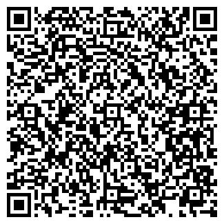 QR-код с контактной информацией организации СПД Себов
