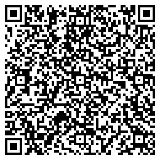 QR-код с контактной информацией организации Akvastop