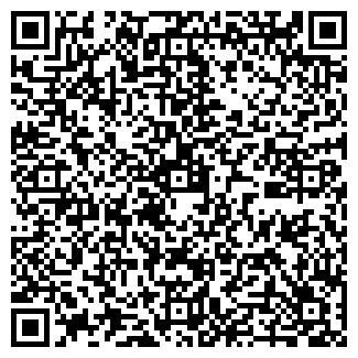QR-код с контактной информацией организации НОРМАН-12