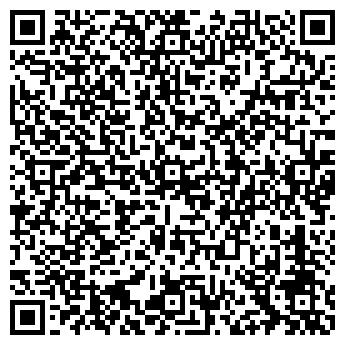QR-код с контактной информацией организации Общество с ограниченной ответственностью ООО «МиниСофт»