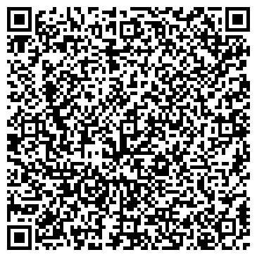 QR-код с контактной информацией организации Частное предприятие ПП Левчук А.А