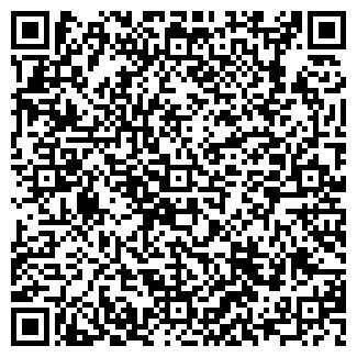 QR-код с контактной информацией организации Golden-Fire