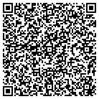 """QR-код с контактной информацией организации ЧПФ """"Шисхол"""""""