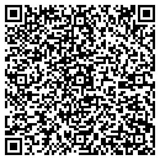 QR-код с контактной информацией организации НОРМАН-18