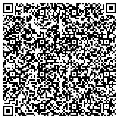 """QR-код с контактной информацией организации интернет-магазин """"Китайский Квартал"""""""
