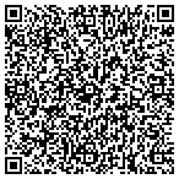 QR-код с контактной информацией организации Colors-Maximum