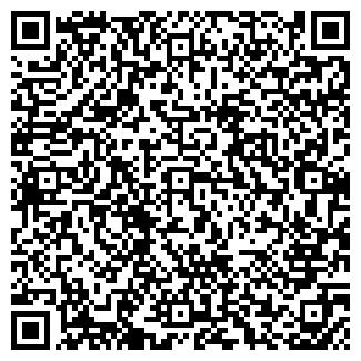 QR-код с контактной информацией организации ФОП Фомин