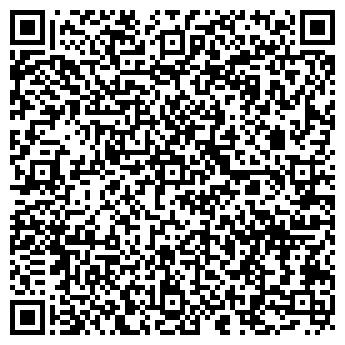 QR-код с контактной информацией организации ООО «Паттерн фильм»