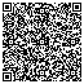 QR-код с контактной информацией организации НОРМАН-20