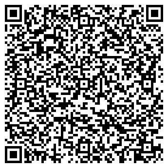 QR-код с контактной информацией организации ЧП Щирин А. А.