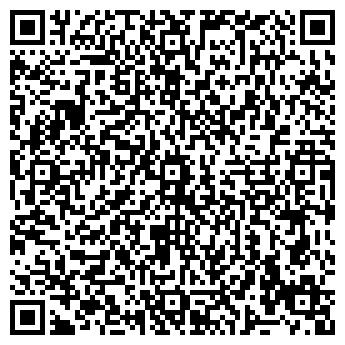 QR-код с контактной информацией организации БИЛЬЯРД-СЕРВИС