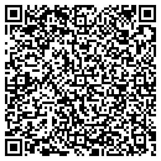 QR-код с контактной информацией организации Privilege