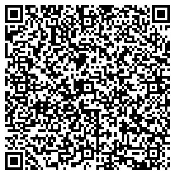 QR-код с контактной информацией организации Волынская лампада