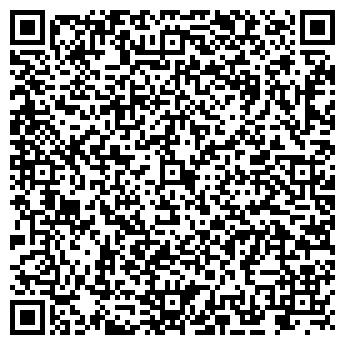 QR-код с контактной информацией организации Арт-Мастер Экслюзив