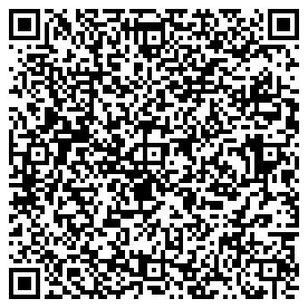 QR-код с контактной информацией организации ЧП VERSA
