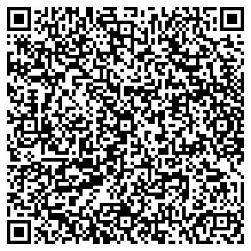 """QR-код с контактной информацией организации Женская одежда """"Изюминка"""""""