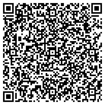 QR-код с контактной информацией организации ООО «УНИКАР-Авто»