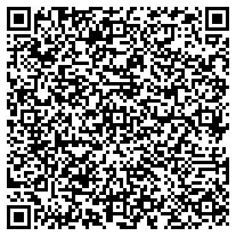 QR-код с контактной информацией организации Сто Пудофф
