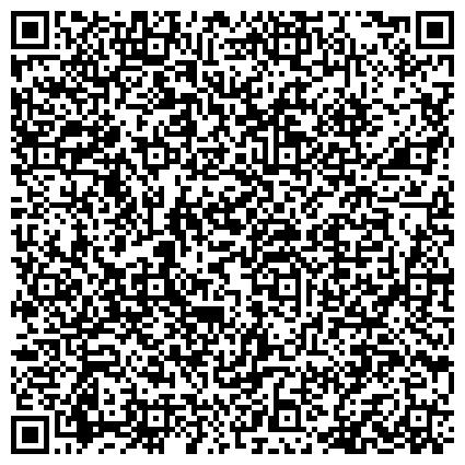 QR-код с контактной информацией организации Заколки оптом, Парфюмерия оптом, Косметика оптом,Бытовая химия.