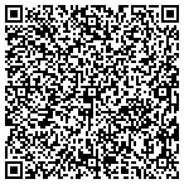 """QR-код с контактной информацией организации Интернет-магазин """"DC Shop"""""""