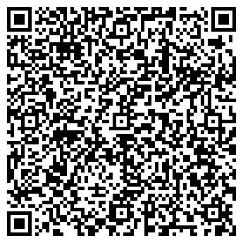 """QR-код с контактной информацией организации Интернет магазин """" ростер"""""""