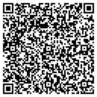 QR-код с контактной информацией организации tachka