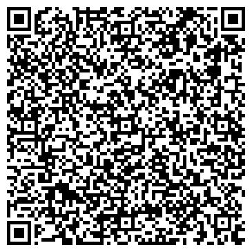 """QR-код с контактной информацией организации ООО """"Вико Сервис"""""""