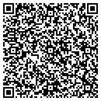 QR-код с контактной информацией организации COFFELUX