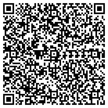 QR-код с контактной информацией организации Общество с ограниченной ответственностью ООО «ТЕРУ»