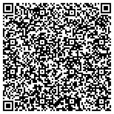 QR-код с контактной информацией организации Вейквуд, ООО