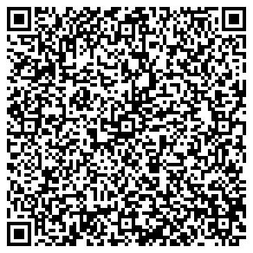 QR-код с контактной информацией организации Smart Space (Смарт Спейс), ЧП