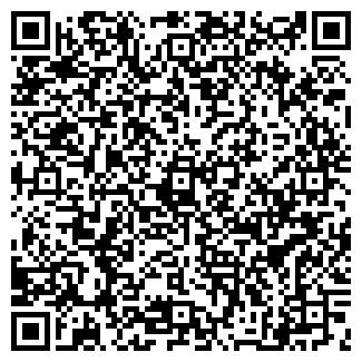 QR-код с контактной информацией организации Торговый Дом Юкас, ООО