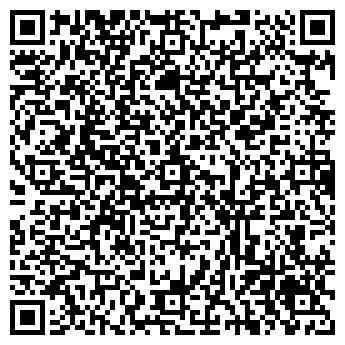 QR-код с контактной информацией организации Кафеллини, ООО