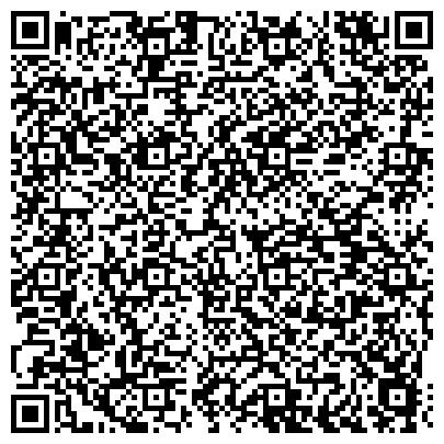 QR-код с контактной информацией организации Завод бетонных изделий г. Васильков, ООО