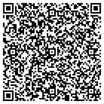 QR-код с контактной информацией организации ООО «АССА-В»