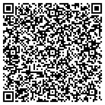 QR-код с контактной информацией организации VENDMASH Украина