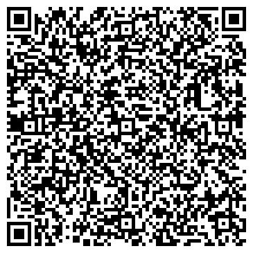 QR-код с контактной информацией организации Красивый Двор, ООО