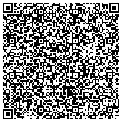 QR-код с контактной информацией организации Луганский региональный склад мебельной и дверной фурнитуры, СПД
