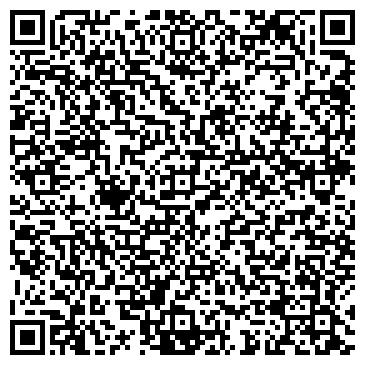 QR-код с контактной информацией организации ФОП Шевчук Артем Васильович