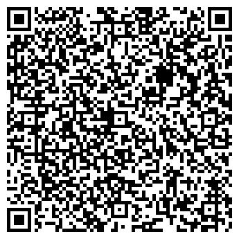 """QR-код с контактной информацией организации ЧП """"Ритуал"""""""