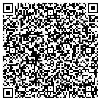 QR-код с контактной информацией организации Общество с ограниченной ответственностью ООО « ДПМ+ »