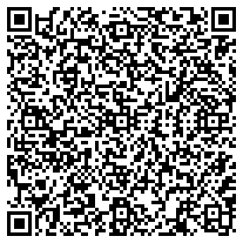 """QR-код с контактной информацией организации """"Mera"""""""