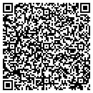 QR-код с контактной информацией организации ВИТ, МЧП